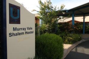 Murray-Vale-Shalem